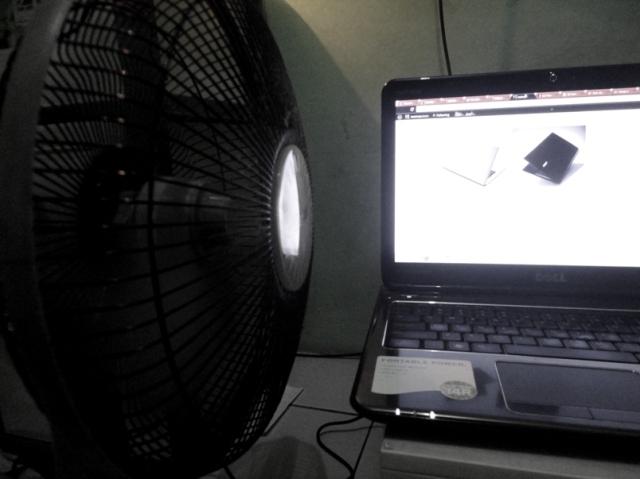 kipas laptop saya